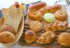 [トリアノン]当社のパンが通信販売でも購入できるようになりました!