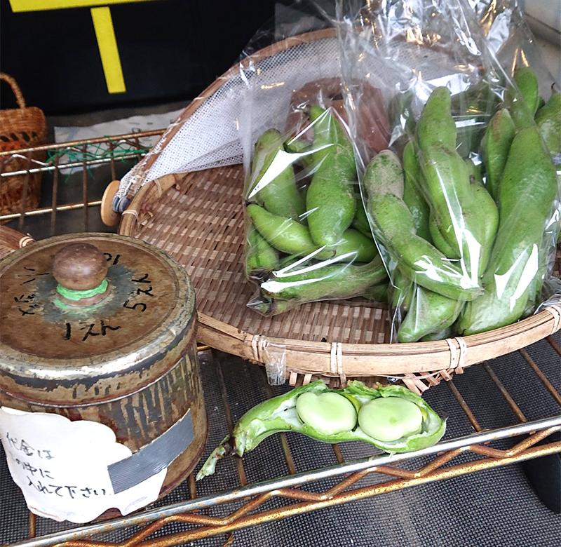 [CAPmusic]激安無農薬野菜直売所CAP八百屋!