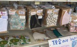 [ローソン大泉南小前店]ヒヤッとサラサラ!手作り夏用冷感マスク販売中です!